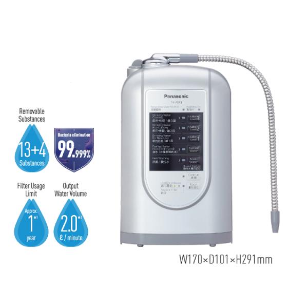 Máy lọc nước PanasonicTK-AS45, sản phẩm bán chạy số 1 tại Nhật Bản