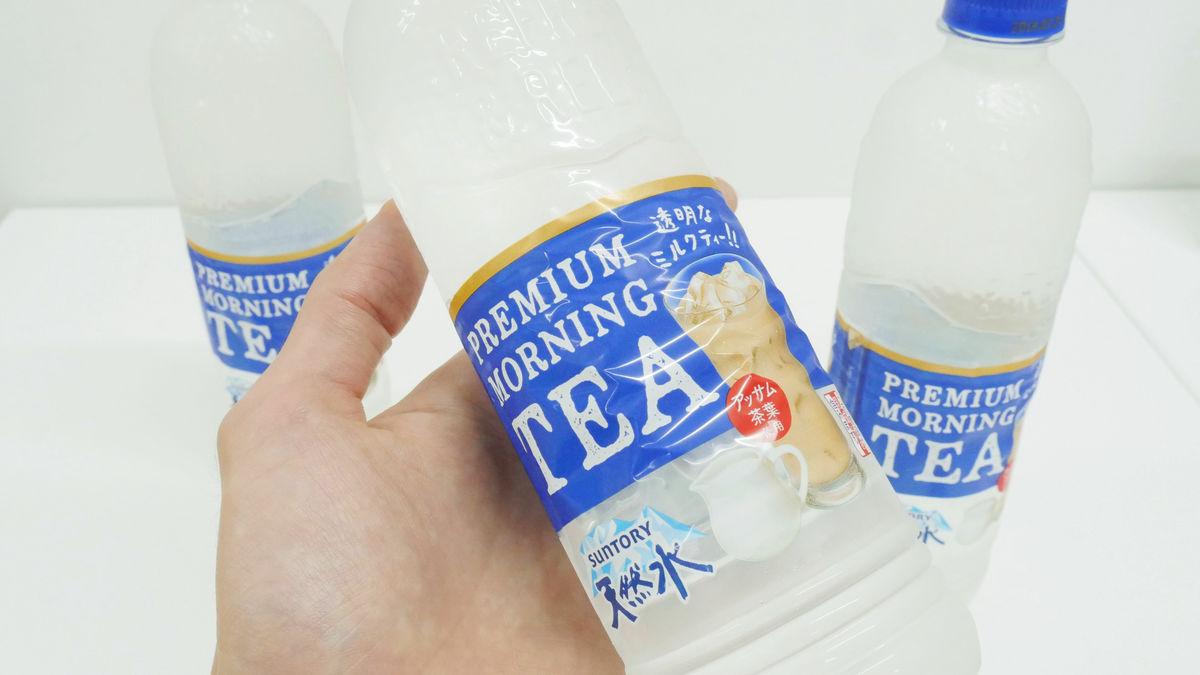 Bởi tâm lý tò mò muốn thử cái mới nên bất chấp giá thành đắt đỏ, nước lọc vị trà sữa vẫn tạo được sự thu hút với rất nhiều người