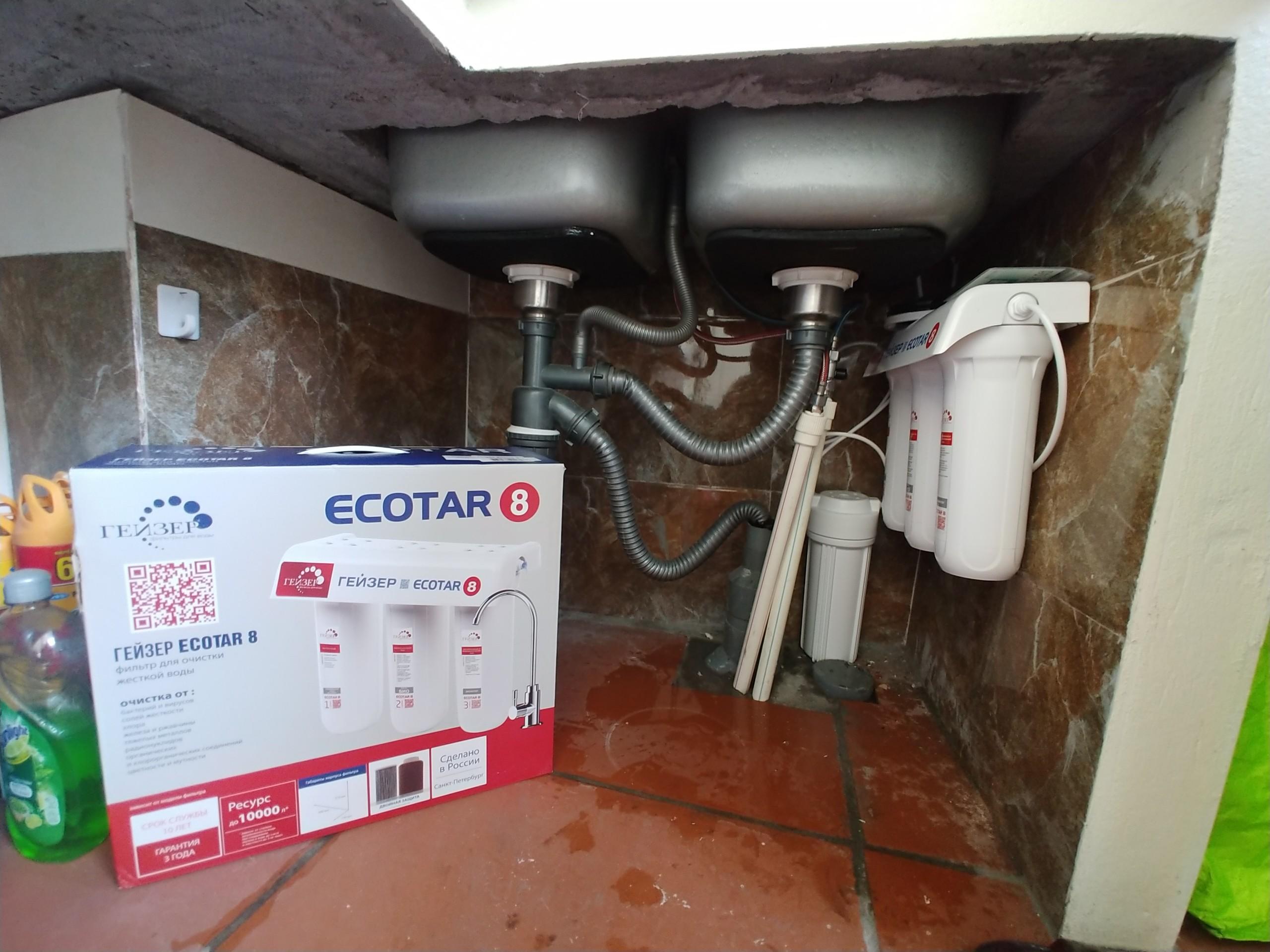 Sử dụng máy lọc nước để tiết kiệm nguồn nước sinh hoạt