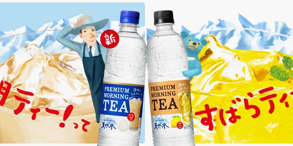 Nước lọc với vị trà sữa có khá nhiều hương vị như chanh, sữa chua,...Tuy nhiên, nhiều người vẫn yêu thích hương vị trà sữa truyền thống hơn