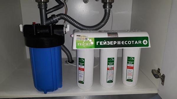 Không gian thêm gọn gàng với máy lọc nước nano Geyser Ecotar 4