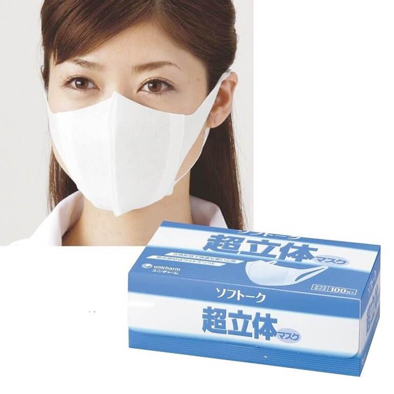 Khẩu trang Unicharm 3D Mask dòng Virus Block