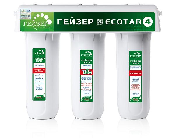 Máy lọc nước nano Geyser Ecotar 4 với hệ thống lọc thông minh